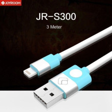 Joyroom ® JR-S300 3 meter 2.1A Round Apple Lightning Port Charging / Data Cable
