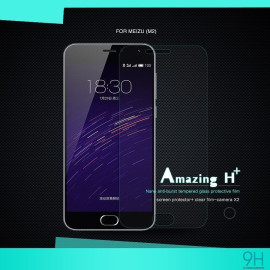 Dr. Vaku ® Meizu M2 Ultra-thin 0.2mm 2.5D Curved Edge Tempered Glass Screen Protector Transparent